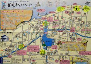 生地map